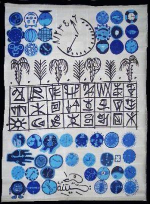 Sisyphe heureux tapis l'horloge
